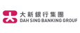 Dah Sing Banking Group Limited