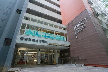 香港專業進修學校(港專)國際教育副總監謝鋮浚。