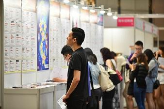 星島新聞集團旗下EDUplus.hk將於6月15至16日舉行「展翅高飛 青年升學及職業博覽」,為應屆DSE畢業生及家長掌握最新升學資訊和了解前途規劃。