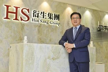 衍生集團主席彭少衍表示,對品牌發展充滿信心,故繼續以婦兒、中醫中藥為長遠目標。