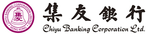 Chiyu Banking Corporation Limited