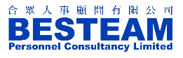 Besteam Personnel Consultancy Limited
