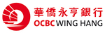 OCBC Wing Hang Bank Limited 華僑永亨銀行